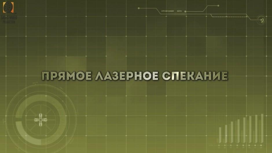 Фон для 3D-видео военной тематики