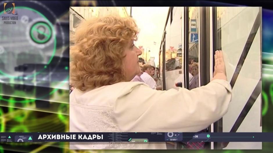 имиджевый видеоролик архивные кадры остановившийся транспорт