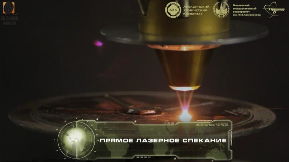 Процесс производства деталей танка