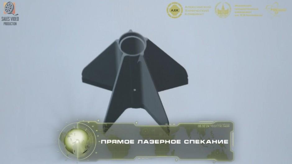 Создание 3D модели детали танка