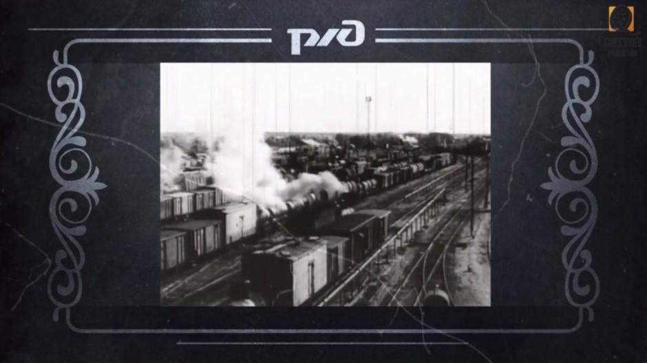 Видеоролик о компании кадры из архива